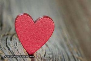 كيف تجعل شخص يحبك وهو بعيد عنك