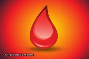 تفسير حلم نزول الدم من الفرج للمتزوجة