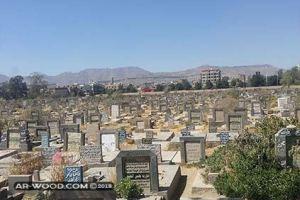 زيارة القبور وهل يشعر بها الميت
