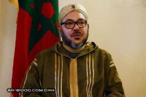 تفسير حلم رؤية الملك محمد السادس