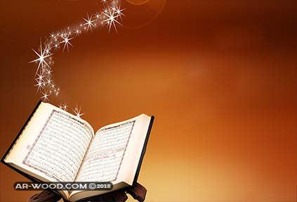 تفسير حلم قراءة سورة البقرة لابن سيرين