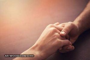 Aarda Info الصور والأفكار حول تفسير رؤية مسك يد الحبيب في المنام للعزباء