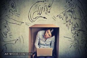 علاج الخوف والقلق بالقرآن