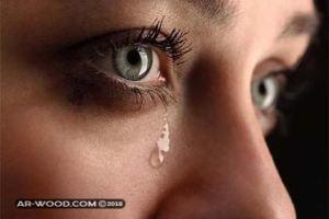 تفسير حلم البكاء الشديد من الظلم