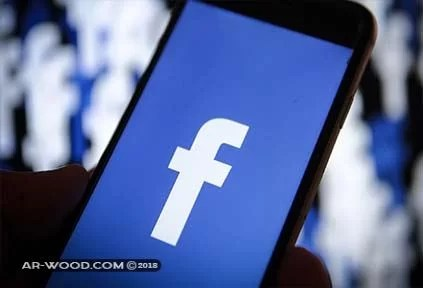 كيفية استرجاع حساب فيس بوك مسجل برقم جوال