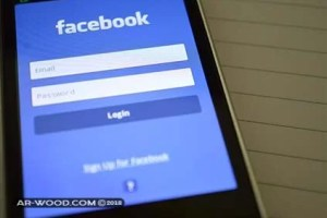 كيفية استرجاع حساب فيس بوك نسيت الايميل