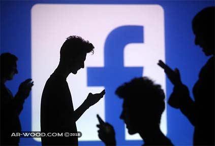 كيفية تغيير رقم الهاتف في الفيس بوك إلى بريد إلكتروني