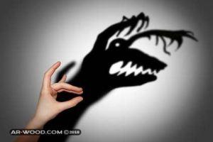 كيف ازيل الخوف من قلبي