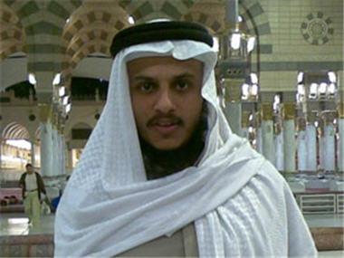 أحمد بن علي العجمي القران الكريم على موقع السبيل