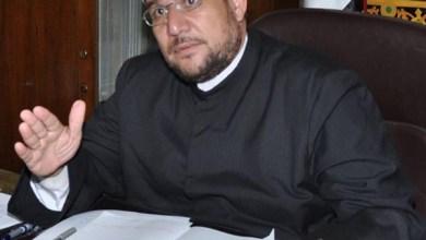 صورة  إعلان هام    مسابقة الإمام المتميز لعام 2021م