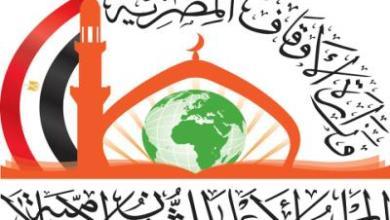 صورة    إعلان      للمرشحين للإيفاد الدائم