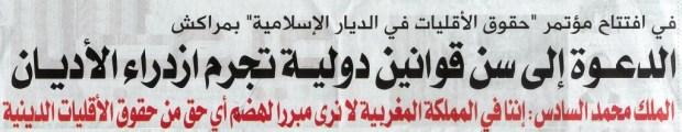 التجديد0 - Copy