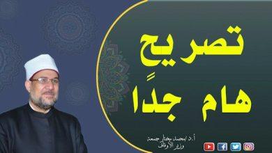 صورة بالفيديو :  تصريح هام جدًا عن فتح دورات المياه بالمساجد