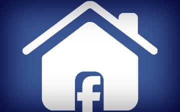 التسويق الإلكتروني العقاري عبر انستقرام وفيس بوك