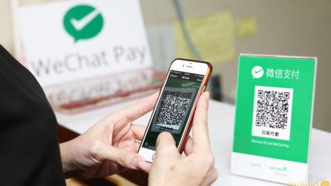 نتورك إنترناشيونال تتيح خدمة مدفوعات WeChat Pay في الإمارات