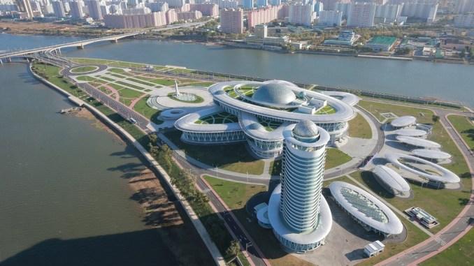 مجمع بيونج يانج للعلوم والتكنولوجيا