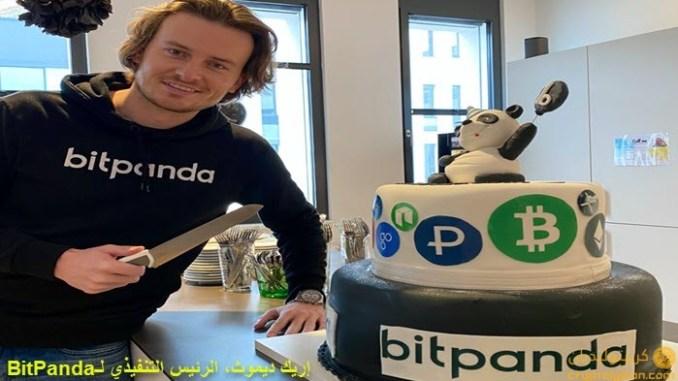 الرئيس التنفيذي لـ BitPanda: عملة بيتكوين هي نسخة أفضل من الذهب