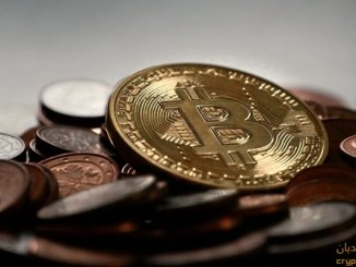 ولاية إلينوي الأمريكية تخطط للاستيلاء على العملات الرقمية المهجورة
