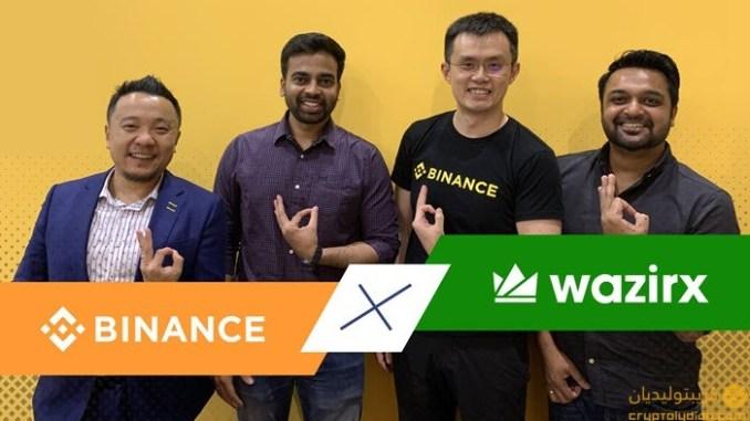 Binance تؤسس صندوق بقيمة 50 مليون دولار لتعزيز صناعة بلوك تشين في الهند