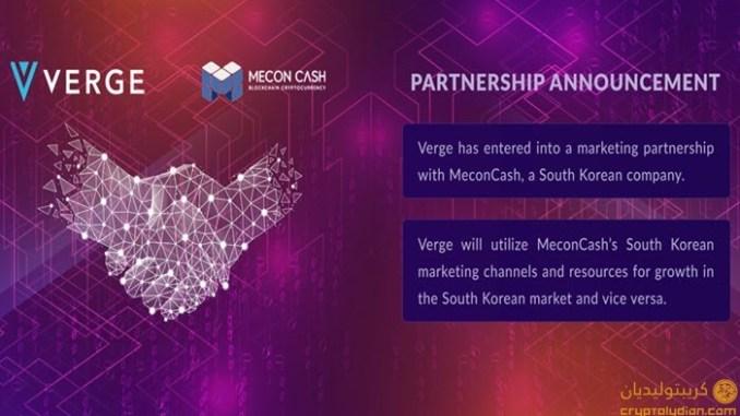شراكة بين فيرغي وميكون كاش لإتاحة مدفوعات رقمية لمزيد من المستخدمين