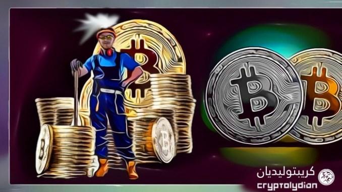 مركز (كامبريدج) يطلق منظومة تعقب لأنشطة تعدين العملة الرقمية البيتكوين حول العالم
