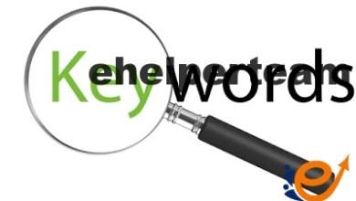 صورة أهمية الكلمة المفتاحية لتصدر نتائج البحث لجوجل