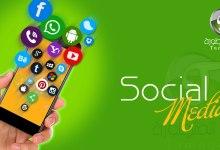 صورة ما هي اهمية السوشيال ميديا في التسويق الإلكتروني؟