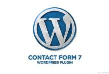 صورة شرح اضافة contact form 7 من الألف إلى الياء