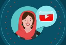صورة تعلم كيفية انشاء قناة يوتيوب Youtube خطوة بخطوة