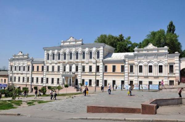 أكاديمية خاركوف الحكومية للثقافة