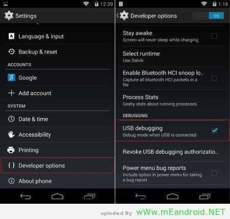 شرح تثبيت الروم الرسمي لجهاز Samsung Galaxy Note 5 SM-N920V
