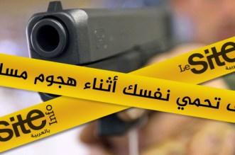 بالفيديو.. لحظة إطلاق الرصاص على مجرمين بالقنيطرة