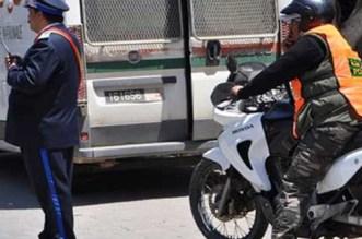 اعتقال شاب مارس الجنس على فتاة تحت تهديد السلاح بمراكش