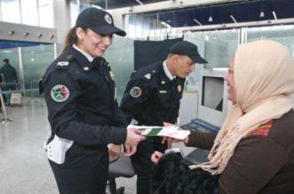 تغييرات غير مسبوقة بأمن المطارات والمراكز الحدودية