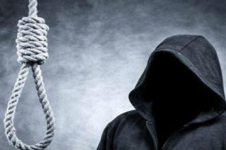 تزايد حالات الانتحار بشفشاون يقض مضجع السكان