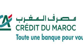"""مصرف المغرب يشارك بـ """"سيام"""" ويعزز خدماته الفلاحية"""