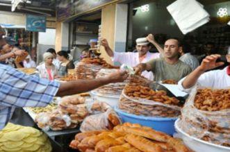 وزارة الداخلية تستنفر أطرها لتموين السوق الوطنية في رمضان
