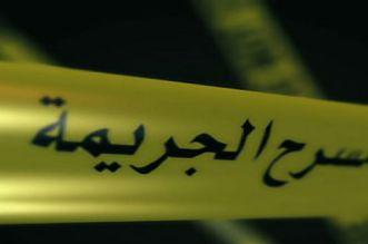 """الشرطة توقف المشتبه في """"قتل"""" زوجته بالفنيدق"""
