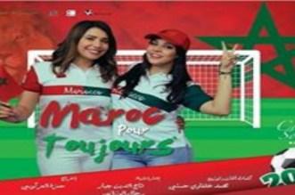 المنتخب المغربي يجمع تسكت وهدى سعد في عمل جديد