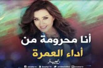 الفنانة لطيفة تؤدي مناسك العمرة بعد مرور 7 سنوات من منعها دخول السعودية