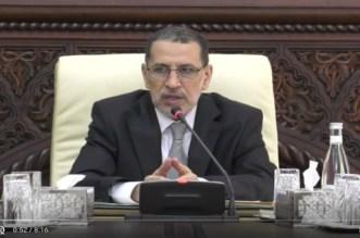 العثماني: الحكومة بذلت جهدا كبيرا لإصلاح الإدارة ومحاربة الفساد