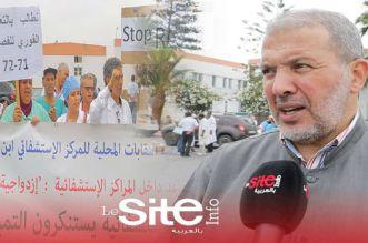 بالفيديو.. وقفة احتجاجية لتنسيقية النقابات المحلية بمستشفى ابن رشد
