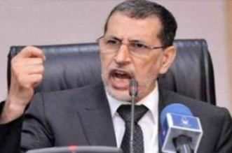 """العثماني لخصومه السياسيين: """"ركزوا على خدمة الوطن والمواطن عوض التركيز على انتخابات 2021"""""""