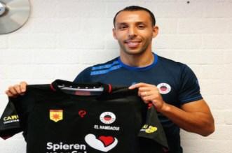 منير الحمداوي يعود إلى الدوري الهولندي مجددا