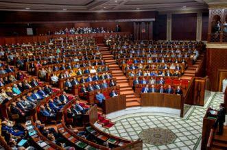 مجلس النواب يصادق على قانون يعرض والي بنك المغرب للمسائلة البرلمانية