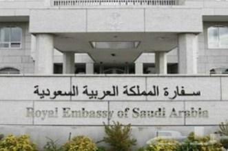 """""""عسكري"""" على رأس السفارة السعودية بالمغرب"""