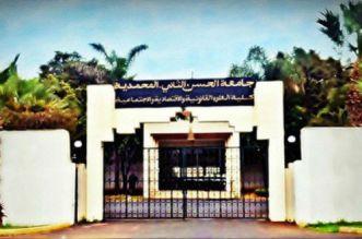 """بسبب الاستغلال والعنف الجنسي ضد الأطفال.. الـ""""يونيسيف"""" في جامعة الحسن الثاني"""