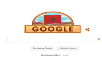 """""""غوغل"""" يحتفي بالمغرب"""