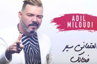 بالفيديو – الميلودي يغنّي للعثماني: سير بحالك
