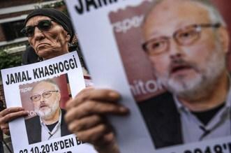 الإعدام لقتلة الصحافي جمال خاشقجي